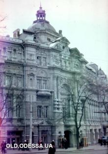 1970-е гг. Фотограф В.Г. Никитенко