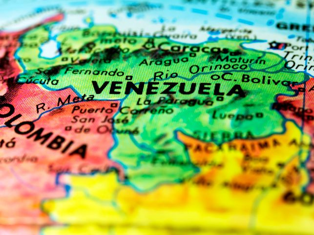 37 заключенных погибли вВенесуэле впроцессе  штурма тюрьмы