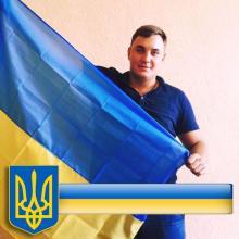 Юрий Рыбак. Фото со страницы в социальной сети «Фейсбук»