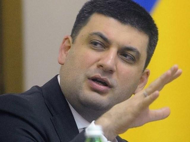Гройсман запустил строительство новоиспеченной взлетно-посадочной полосы Одесского аэропорта