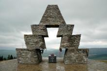 Памятник «Семь венгерских племен». Фото: argumentua.com