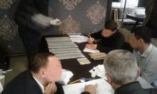 Фото: Генеральной прокуратура Украины