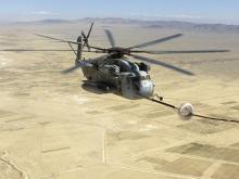 Вертолет CH-53E  U.S. Navy/Getty Images