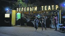 Фото: segodnya.ua