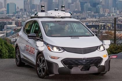 Дженерал моторс сообщила осоздании беспилотного авто четвертого поколения