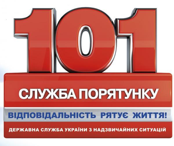 ВОдесской области отыскали 2-х утопленников