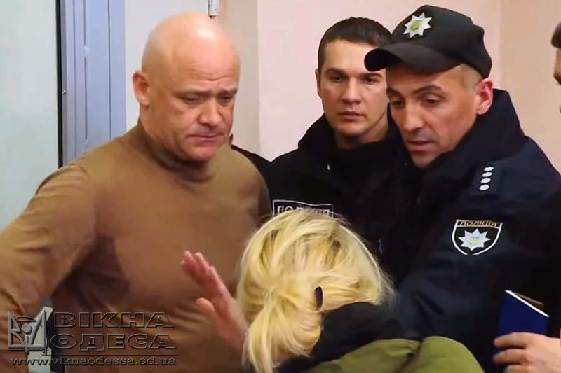 Милиция задержала троих участников столкновений под судом— Дело Труханова