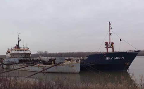 Конфискованное судно Sky Moon передадут ВМС