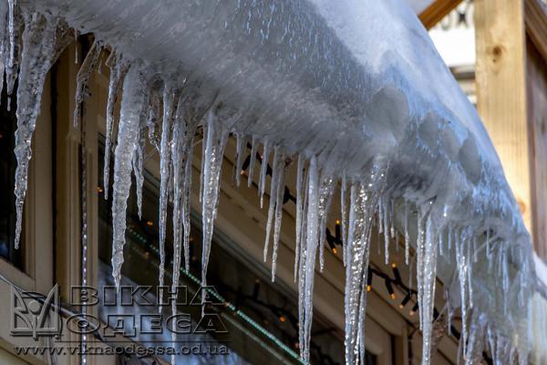 Погода вУкраинском государстве без света 80 сел, вОдесской области штормовое предупреждение