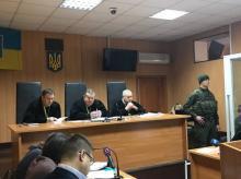 Фото: пресс-служба Малиновского районного суда Одессы