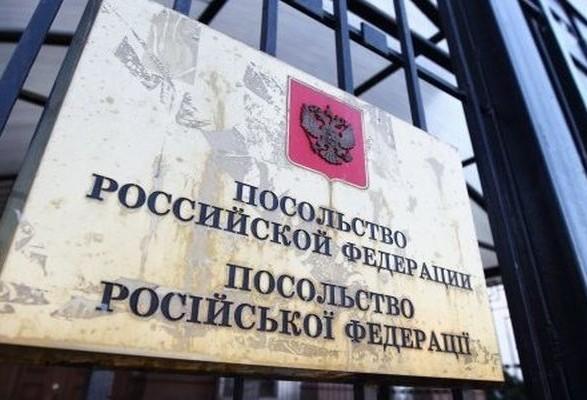 Киев обнародовал решение опрекращении программы финансового сотрудничества сРФ