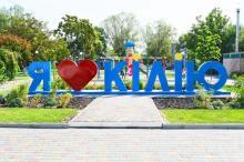 Фото (архив): odessa.comments.ua