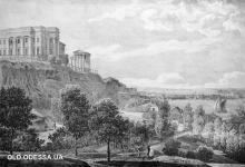 Одесса. Воронцовский дворец. Литография. 1830-е годы