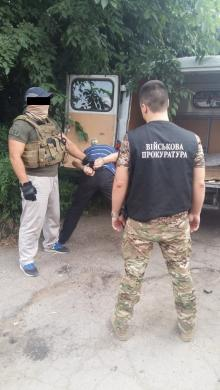 Фото военной прокуратуры