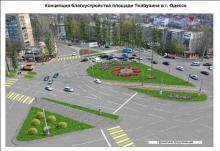 Иллюстрация с Официального сайта Одессы