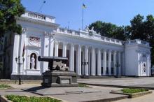 Одесская мэрия. Фото Олега Владимирского