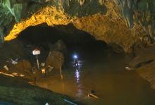 Вход в пещеру. Фото: Sakchai Lalit / AP