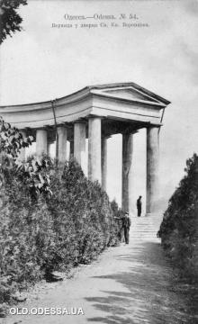 Колоннада Воронцовского дворца, 1913 г.