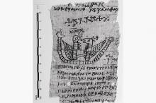 Фото: Journal of Coptic Studies