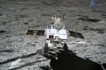Фото: China National Space Administration/Xinhua News Agency via AP