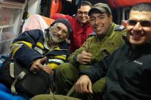 Фото: @IDF