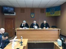 Фото пресс-службы Малиновского районного суда Одессы