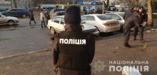 Фото: Главное управление Национальной полиции в Николаевской области