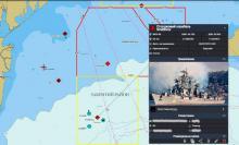 Изображение: ВМС ЗС Украины