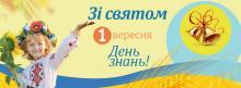 Иллюстрация с сайта virtuni.education.zp.ua