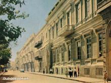 Дворец моряков, 1960-е гг. Фото из архива проекта «Старая Одесса в фотографиях»