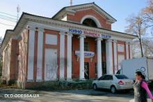 Бывший кинотеатр  «Вымпел», 2013 г. Фото Вячеслава Тенякова