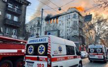 Одесса, 4 декабря 2019 года