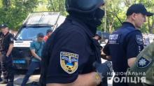 Фото (архив): Главное управление Национальной полиции в Одесской области