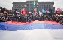 Митинг антимайдановцев, апрель 2014 года. Фото «Думской»