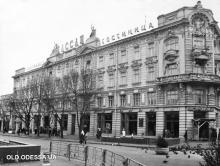 Фото из архива проекта «Старая Одесса в фотографиях»
