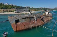 Фото: Администрация морских портов Украины
