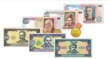 Образцы банкнот до 2003 года и монеты 25 копеек