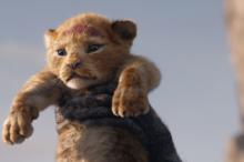 Кадр: «Король Лев»