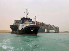 Фото: Suez Canal Authority via AP