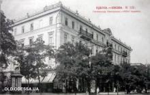Гостиница «Империал», открытка, 1902 г.
