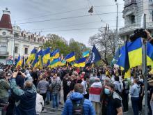 Участники Марша защитников Одессы. Фото со страницы Артема Филипенко в «Фейсбуке»