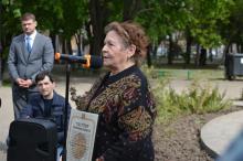 Фото Південного міжрегіонального відділу Українського інституту національної памяті