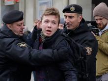 Роман Протасевич, 2017 год. AP Photo/Sergei Grits