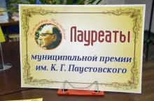 Фото (архив) с Официального сайта Одессы