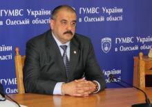 Генерал-майор милиции Иван Катеринчук, фото с сайта Генерал-майор милиции Иван Катеринчук, фото с сайта  mvs.gov.ua