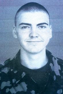 Богдан Дмитренко
