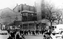 Дерибасовская угол К. Маркса (Екатерининской), кафе «Рваные паруса» до постройки ресторана «Братислава», 1960-е годы