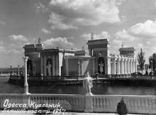 Одесса. Куяльник. Летний театр. 1957 г.