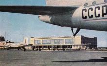Аэровокзал, почтовая открытка, фотографы А. Глазков, Д. Штерн, 1964 г.
