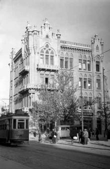 Ул. Ласточкина (Ланжероновская), 1959 г.